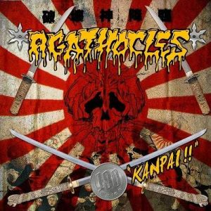 agathocles_kanpai_big