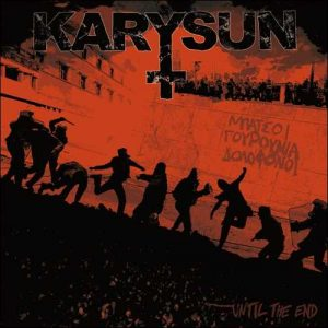 karysun_until_big