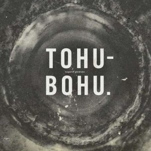 bg_tohu_big